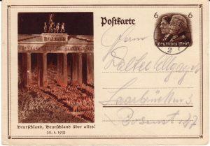 alte Postkarte mit Brandenburger Tor